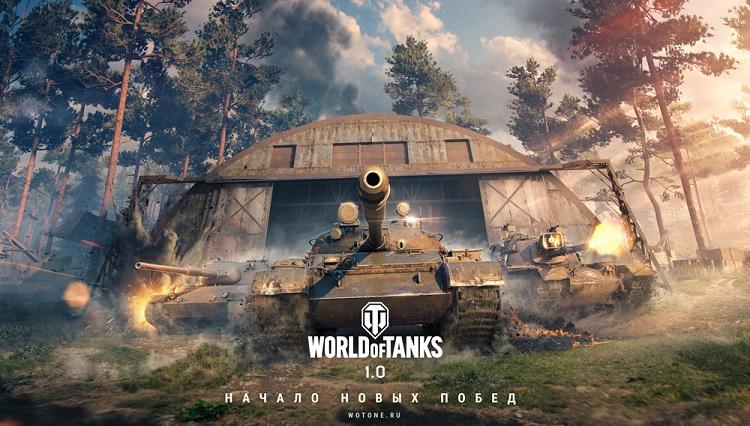 Об игре World of Tanks